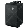 PA Speaker Cabinet - Universal Pa Speaker Systems